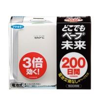 凑单品、历史新低:VAPE 未来 静音无味 驱蚊器 200日