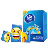 凑单品:Vinda 维达 emoji超韧限量版 4层手帕纸*36包
