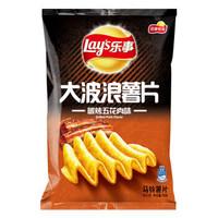 乐事(Lay's)大波浪薯片 碳烤五花肉味 70克