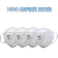 Honeywell 霍尼韦尔 H950V 防雾霾口罩 +凑单品
