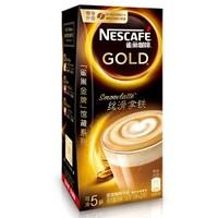 雀巢咖啡(Nescafé)金牌丝滑拿铁20gX5条(新老包装交替发货)