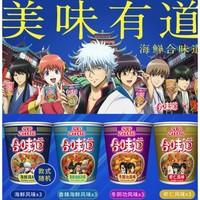 双11预售:NISSIN 日清食品 合味道 4口味 12杯 银魂限定版 +赠3杯银魂限定口味