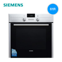 双11预售:SIEMENS 西门子 HB23AB523W 嵌入式 电烤箱