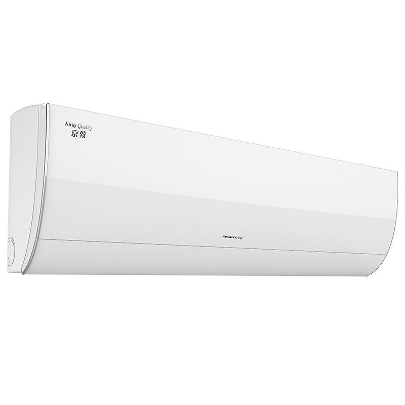 GREE 格力 京致 KFR-35GW/(355931)FNhAbD-A1 1.5匹 变频 壁挂式空调