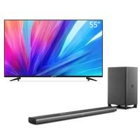 双11预售、历史新低:PHILIPS 飞利浦 Fidelio B8 回音壁家庭影院+KKTV K55S 液晶电视