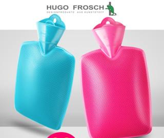 HUGO FROSCH 热水袋 1.8L (送同色外套)
