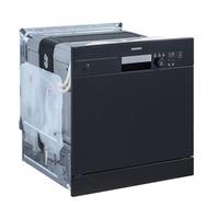 21日0點、雙11預售 : SIEMENS 西門子 SC73E610TI 嵌入式洗碗機