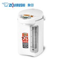 ZOJIRUSHI 象印 CV-DDH40C电热水瓶4L