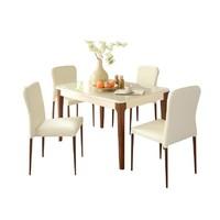 A家家具 折疊可伸縮實木餐桌 一桌四椅 米白色