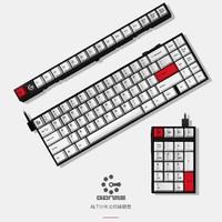 新品发售:GANSS 高斯 ALT71 分体式机械键盘