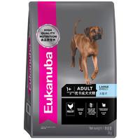 Eukanuba/優卡大型犬成犬主糧金毛德牧通用3kg裝狗糧