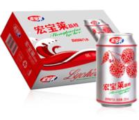 宏寶萊330ml*12罐荔枝飲料什錦飲料整箱包郵碳酸飲料