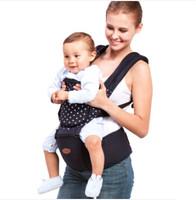 京東PLUS會員 : 愛寶適 嬰兒背帶 前抱式 *2件