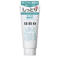 凑单品: UNO 吾诺 毛孔清透澄净补水洁面乳 130g