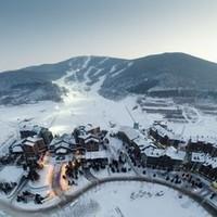 酒店特惠 : 万科松花湖青山酒店1晚+双早+双人滑雪