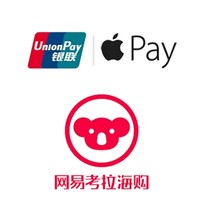 0点开始:网易考拉XApple Pay