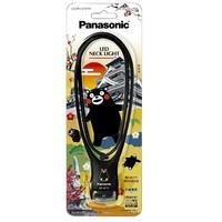 剁手星期一、凑单品:Panasonic 松下 BF-AF10/JKM LED照明挂脖颈灯 熊本熊款