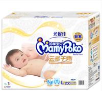 MamyPoko 媽咪寶貝 云柔干爽紙尿褲 L200片 +L138+湊單品