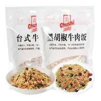 厨师 自热米饭 台式牛肉饭250g+黑胡椒牛肉饭250g 组合装 *7件