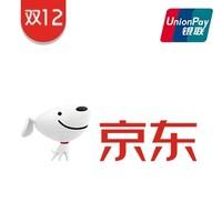 9点开始:京东 X 银联Apple pay