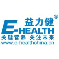 益力健 E-HEALTH