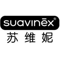 苏维妮 suavinex