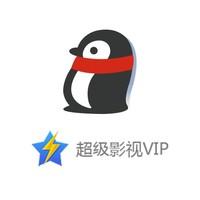 微众银行 x 腾讯视频超级影视VIP