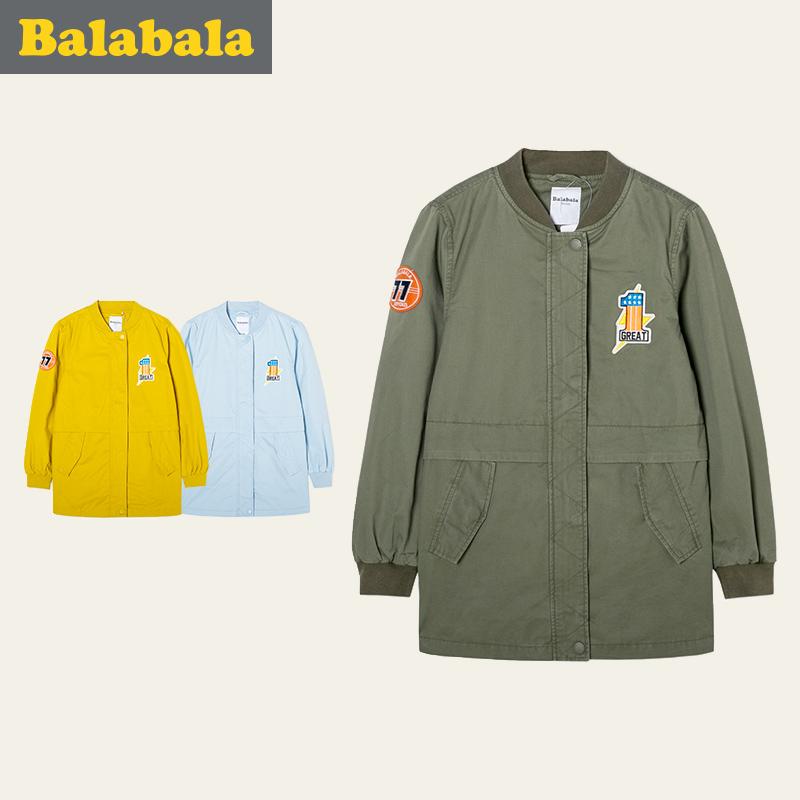 Balabala 巴拉巴拉 男童中长款外套