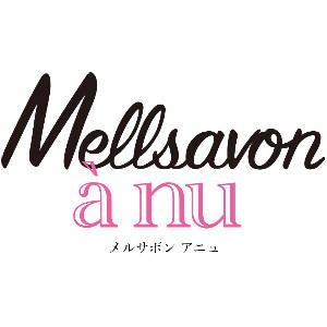 保税Mellsavon深层补水保湿嫩肤日本洗面奶草本花香清洁控油120g