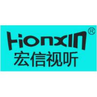 宏信 HONXIN