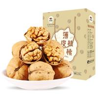 BAOZHUSHAN 宝珠山 新疆薄皮核桃 5斤 *2件
