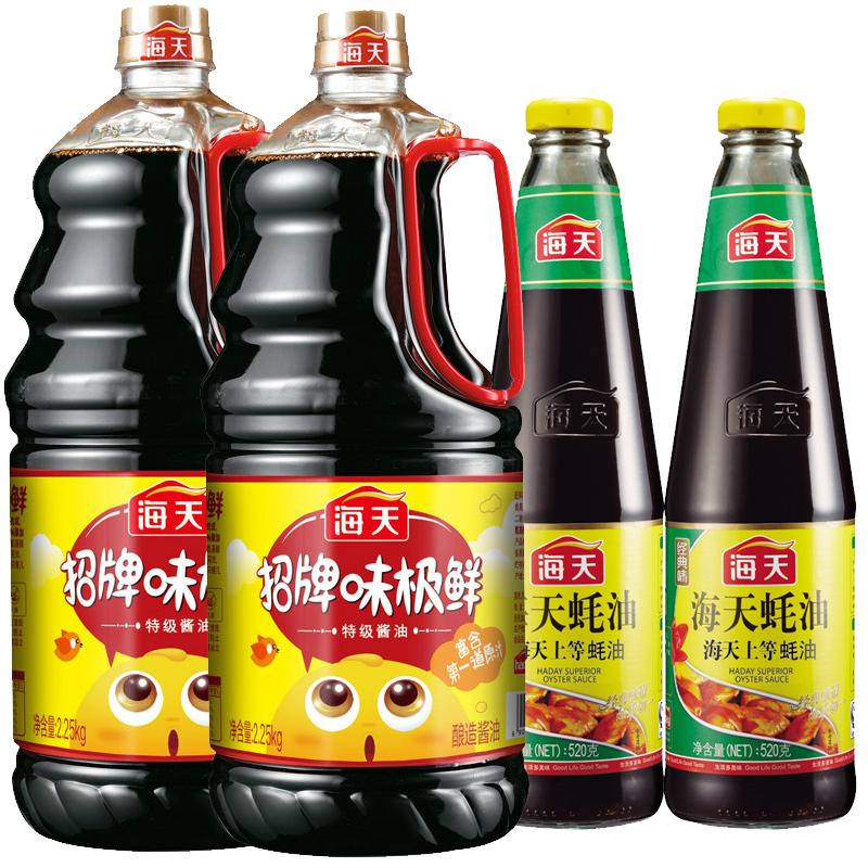 海天 招牌味极鲜 2.25kg*2桶+上等蚝油 520g*2瓶/金标米醋 450ml*2瓶