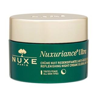 NUXE 欧树 Nuxuriance Ultra 紧致系列 丰亮极致抗皱修复晚霜 50ml