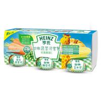 Heinz 亨氏 嬰幼兒果泥套餐 113g*3 甜嫩蔬菜 *5件