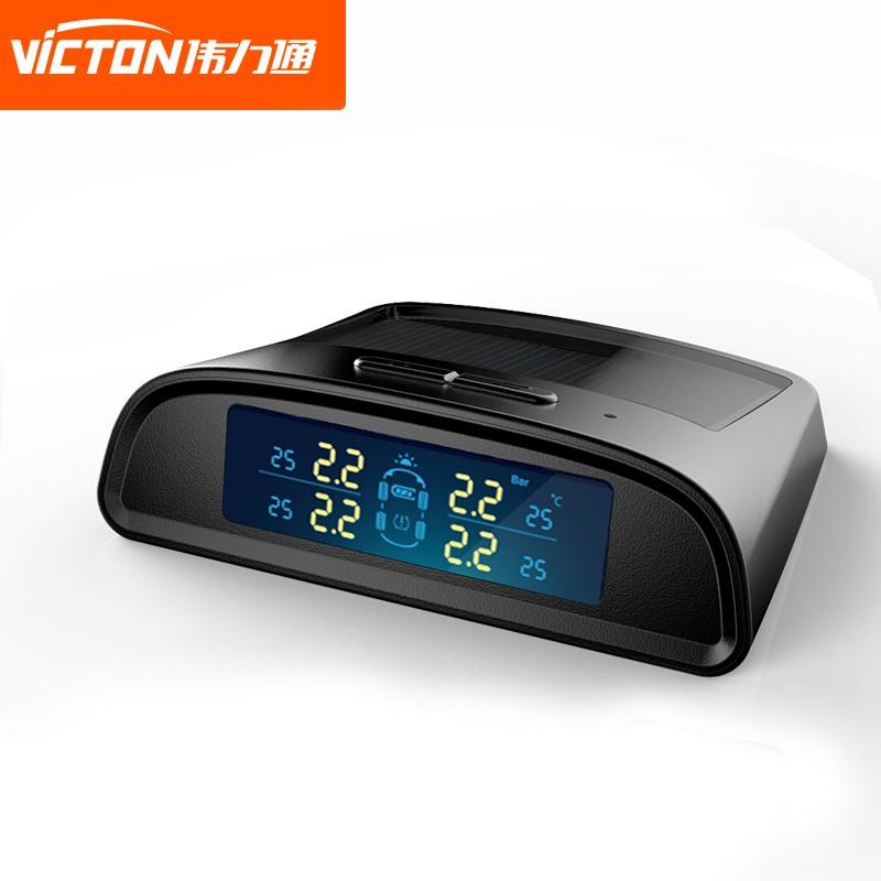 VICTON 伟力通 T6LC 太阳能无线外置 胎压监测器 黑色