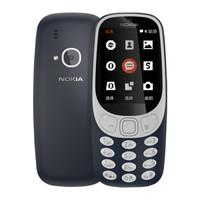 NOKIA 诺基亚 3310 双卡双待 功能手机 深蓝色