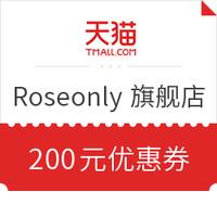 优惠券码:天猫精选 Roseonly 旗舰店