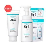 Curel 珂润 保湿洁颜套装(洁颜泡沫 150ml+洁面泡沫替换装 130ml+保湿卸妆啫喱 130g)