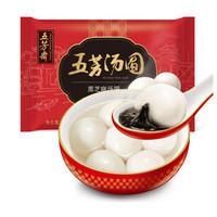 WU FANG ZHAI 五芳斋 黑芝麻口味 480g