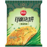 京东PLUS会员:思念 印度风味飞饼 葱油口味 300g *16件