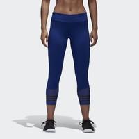 限尺码:adidas 阿迪达斯 Design 2 Move 女士紧身7分裤