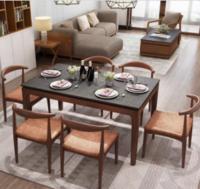 Romantic Star 浪漫星 餐桌椅組合 餐桌1.3米 4椅