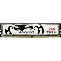 Asgard 阿斯加特 洛極系列 16GB DDR4 2400頻率 臺式機內存條