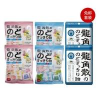 龙角散润喉糖清凉糖 6包套装(清凉+白桃+原味)