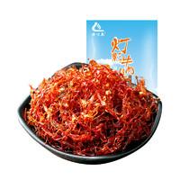 限华北、限东北:老川东 灯影牛肉丝 麻辣味 100g *10件 +凑单品