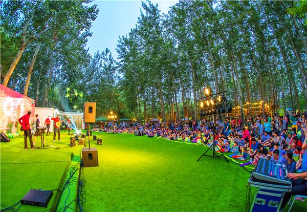 亲子游: 北京奥林匹克森林公园 萌溪儿童户外拓展乐园 321元/组起图片