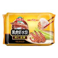 限地区:海霸王 海鲜水饺 韭黄虾仁口味 600g(40个)
