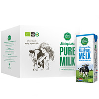 Vecozuivel 乐荷 部分脱脂有机纯牛奶 200ml*6盒