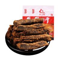 老川东牛肉干香辣味45g*2正宗四川特产牛肉零食小吃 *7件