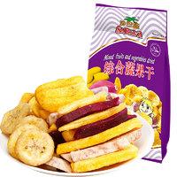 沙巴哇 综合蔬果干 203g*8袋